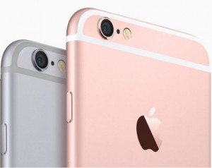 Samsung Galaxy S7 Edge vs iPhone 6 Plus - Blog LCRcom